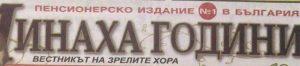 cat-newspaper-minaha-godini